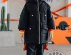 广州中琰服饰专注童装批发武林兵团羽绒服超低价批发