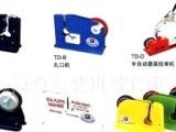 TA-A胶袋扎口机,封袋机,迷你扎口机,袋口扎口机