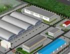 南通市开发区大型厂房出租/工业土地出售