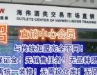 践行食品安全责任 酒类交易市场直销中心进驻四川