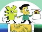 房产高成数抵押贷款