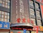 托县第一街(汽车站附近) 商业街卖场 22.77平米