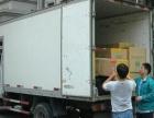 专业搬运钢琴,红木家具,空调移机加氟 一条龙服务