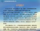 徐州超火热O2O干洗创业平台,帮助您实现老板梦想