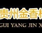 羊肉粉加盟不如学羊肉粉培训(gzjxycy.com)