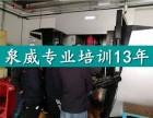 上海普陀哪里可以培训五轴加工中心
