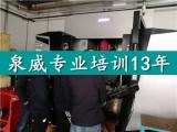 上海闵行哪里有五轴加工中心培训