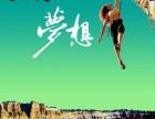 广州涉外经济职业技术学院成人高考招生专业