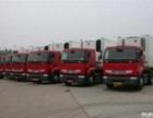 常平附近到新余物流货运运输托运公司?