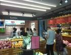 果缤纷分享开水果店的经营技巧,助你轻松开店