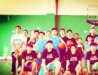 悦腾体育—篮球训练内大学、公主府、工大校区正在招生