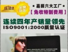 实力大厂家专印会员卡磁条卡条码卡IC芯片卡感应卡