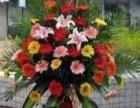 生日、开业、会议、感恩鲜花花束花篮