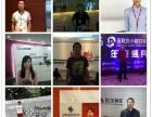 爱尚实训——php就业班「先学习后付费」学习有保障
