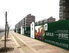 供北京围挡制作 施工围挡 围挡广告 围挡制作及安装