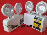 消防应急灯 应急双头灯 外贸出口应急照明灯 LED应急灯 LED