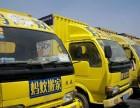 上海徐汇蚂蚁搬家搬场公司居民家庭搬家个人学生搬家拆装家具打包