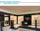 商场,专卖店设计,烤漆展柜,烤漆货柜,展台,柜台