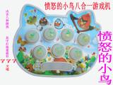 儿童玩具批发早教益智多功能游戏机迷你打地鼠84关喷怒的小鸟清仓