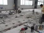 无锡崇安区专业打孔切墙工程