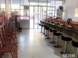 58金鋪推 棗園鎮中心中學 利潤可觀的旋轉小火鍋