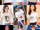 6.3块女装白色韩版新货短袖T恤 纯棉时尚女T恤 低价批发