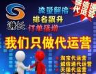 郑州专业网店装修设计 淘宝美工外包策划 天猫详情页