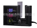透光率仪 塑料透光率测试仪 光学透过率测定仪