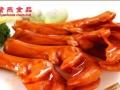 安徽紫燕百味鸡加盟费用/合肥正宗紫燕百味鸡加盟