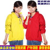 户外男女运动风衣定制工作服装外套拉链广告志愿者风衣批发定做