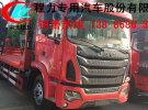 扬州市中型挖掘机平板运输车 实惠价格0年0万公里面议