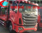芜湖市厂家直销东风特商后双桥挖掘机平板车 东风挖掘机平板车
