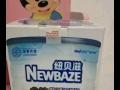 纽贝滋奶粉1段