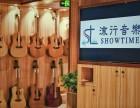 重庆专业流行声乐培训成人吉他速成培训架子鼓流行键盘