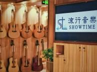 重庆成人吉他速成学吉他培训架子鼓流行键盘
