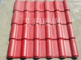 艾珀玻钢 PVC合成树脂瓦 多色880号厚度3.0mm  厂家直
