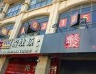 琅东汽车站后面 一楼临街商铺出租 价格70/平