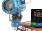 展瑞科技巡回展销3051T智能型压力变送器