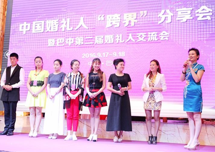 上海著名的主持人培训学校 专业的商务策划