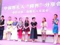 上海知名主持培训学校 专业的商务策划培训