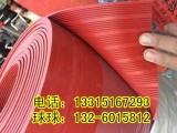 阜阳配电室绝缘垫 10kv防静电胶垫 防滑绝缘地垫哪里卖?