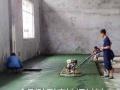 耐磨地坪硬化剂 金刚砂地面材料厂家 金刚沙