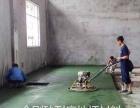 耐磨地面硬化剂 金刚砂地坪 金钢砂材料厂家