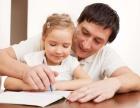 孩子厌学的心理原因是什么能解决吗?