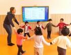 上海专业幼儿托班,有晚托!