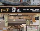 环保建材餐厅装修茶楼硅藻泥包工包料