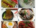 苏州麻辣烫特色小吃技术培训