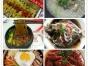 镇江哪里有四川砂锅砂锅粥怎么做哪里有培训去哪学好