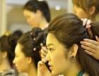 南宁较好的化妆学校-南宁新时代化妆学校零基础入学