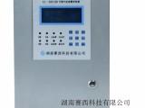 湖南燃气报警器 可燃气体报警控制器 16回路